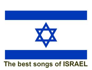 ISRAEL Les plus belles chansons