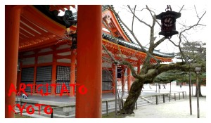 Kyoto Japon 1