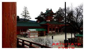 Kyoto Japon 2