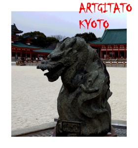 Kyoto Japon 3