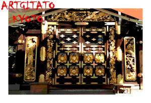 Kyoto Japon 5