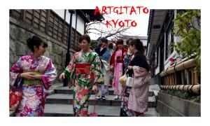 Kyoto Japon 8