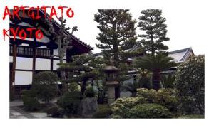 Kyoto Japon11