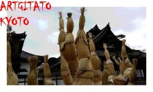 Kyoto Japon12