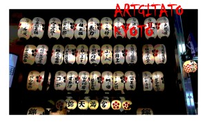 Kyoto Japon13