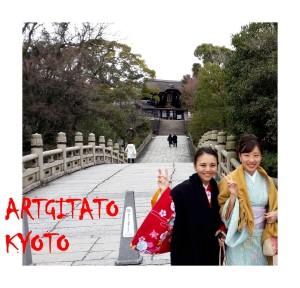 Kyoto Japon17