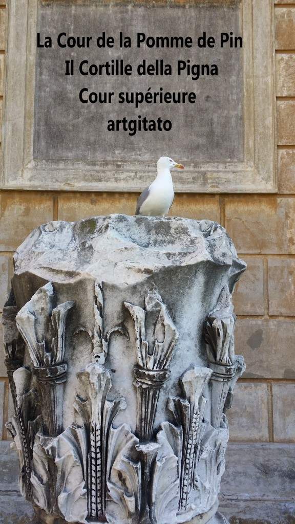 Cortille della Pigna La Cour de la Pomme de Pin Vatican Musei Vaticani artgitato 6