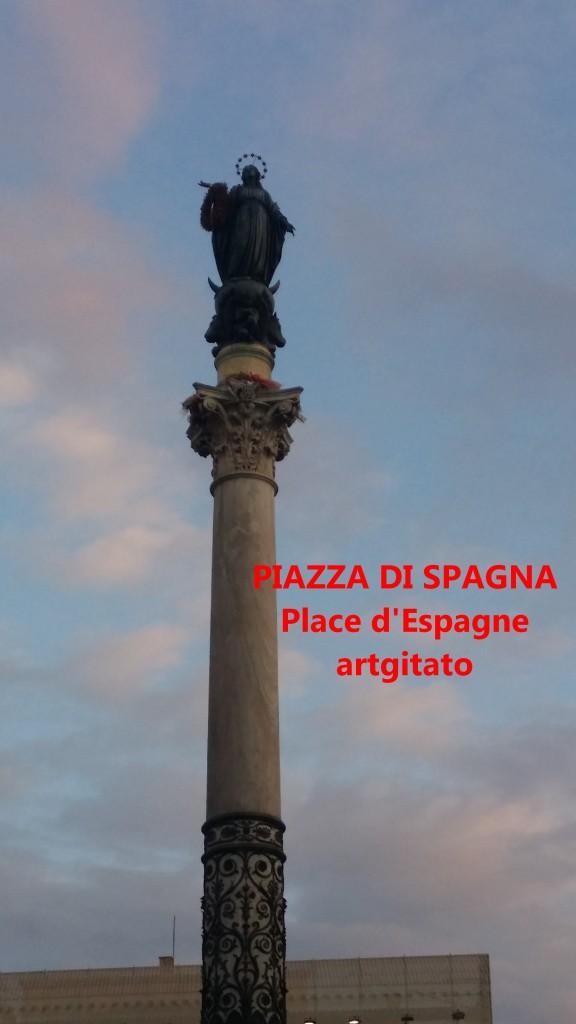 PIAZZA DI SPAGNA Place d'Espagne Rome Roma artgitato 3