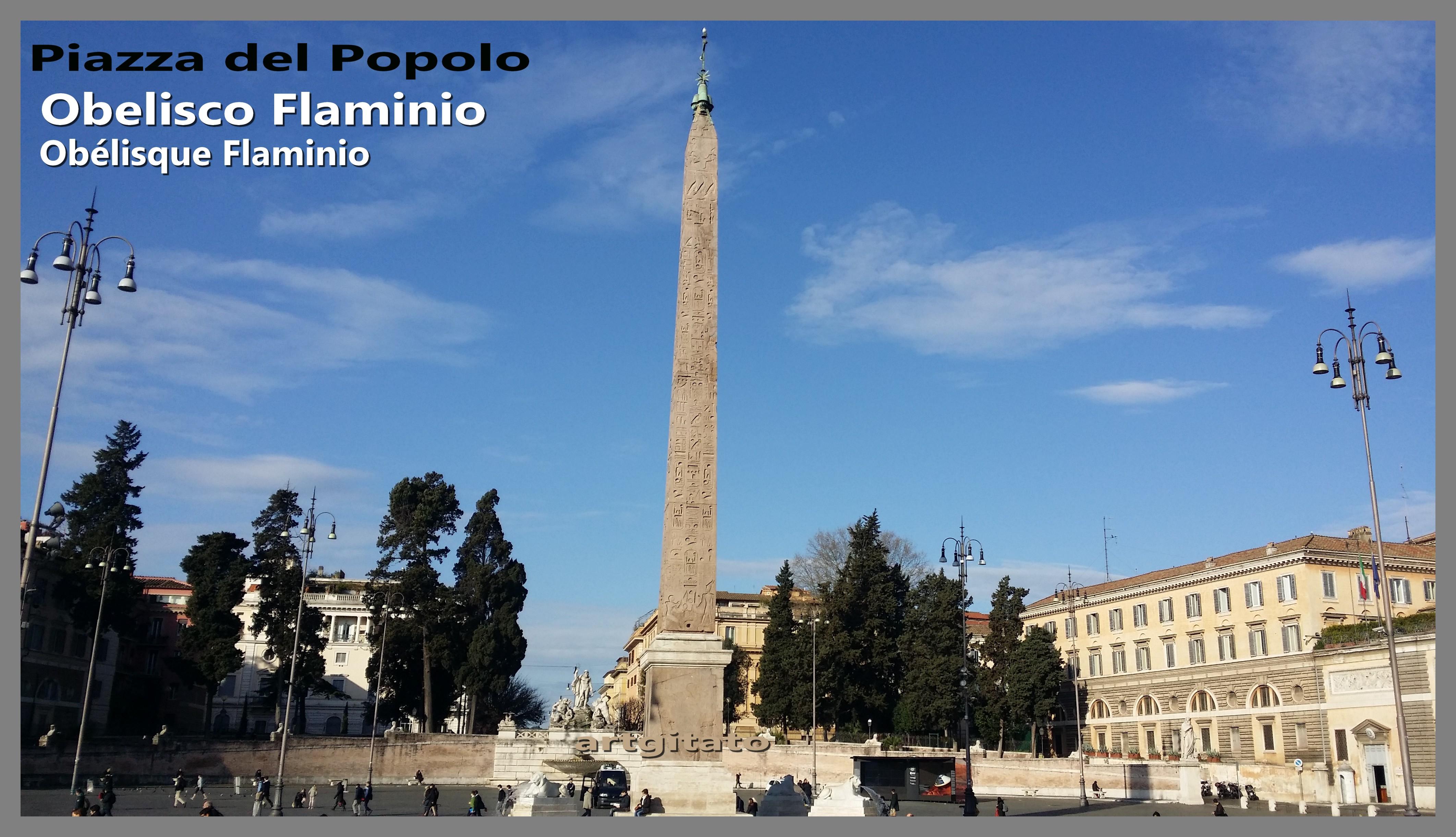 Piazza del Popolo Obelisco Flaminio Obélisque Flaminio