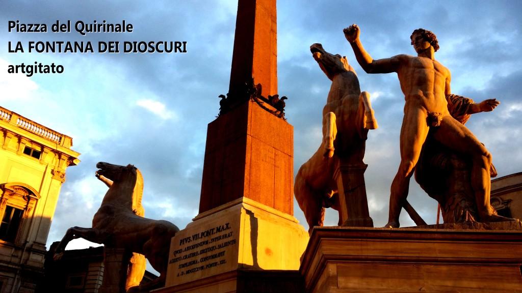 Piazza del quirinale Roma La Fontana dei dioscuri artgitato 2