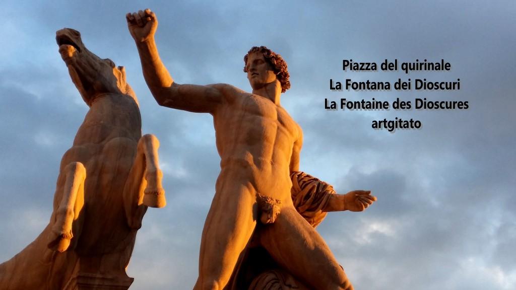 Piazza del quirinale Roma La Fontana dei dioscuri artgitato 3