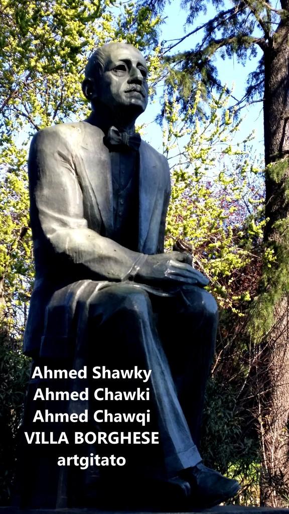 Ahmed Shawky Ahmed Chawki Ahmed Chawqi Villa Borghese Rome Roma Artgitato 1