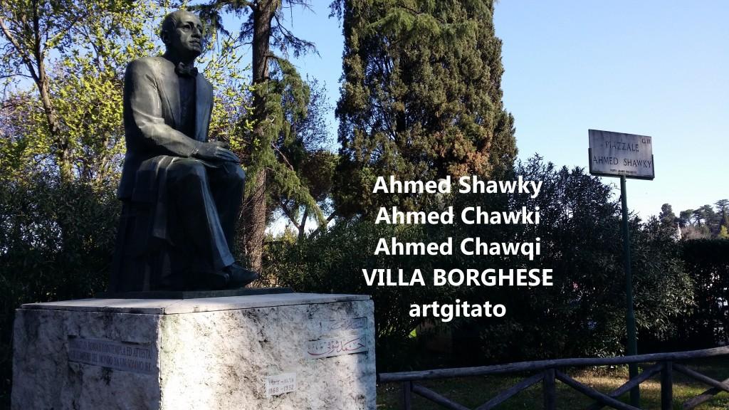 Ahmed Shawky Ahmed Chawki Ahmed Chawqi Villa Borghese Rome Roma Artgitato 2