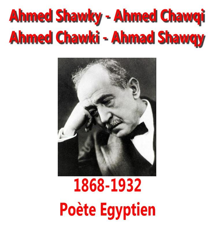 Ahmed Shawky Ahmed Chawki Ahmed Chawqi Villa Borghese Rome Roma Artgitato 3