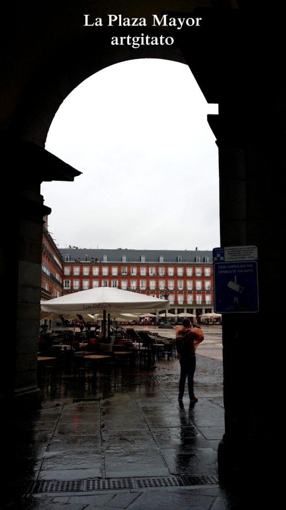 Madrid La Plaza Mayor artgitato 3
