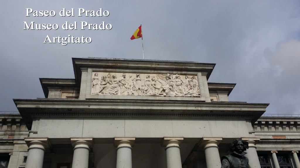 Museo del Prado Paseo del Prado Artgitato 2