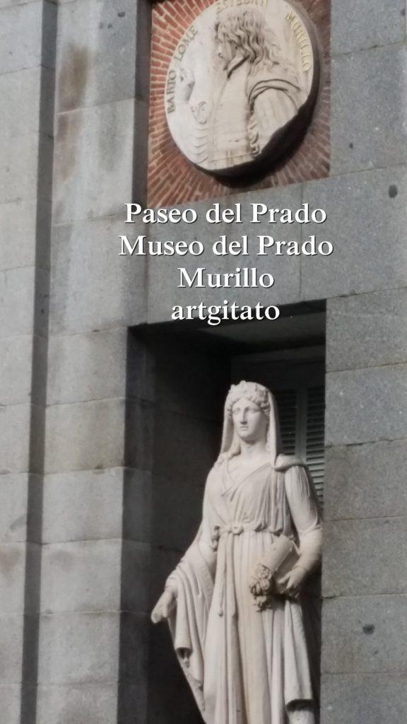 Museo del Prado Paseo del Prado Artgitato Murillo