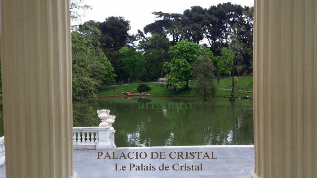 PALACIO DE CRISTAL Madrid Palais de Cristal Parque de El Retiro Artgitato 10