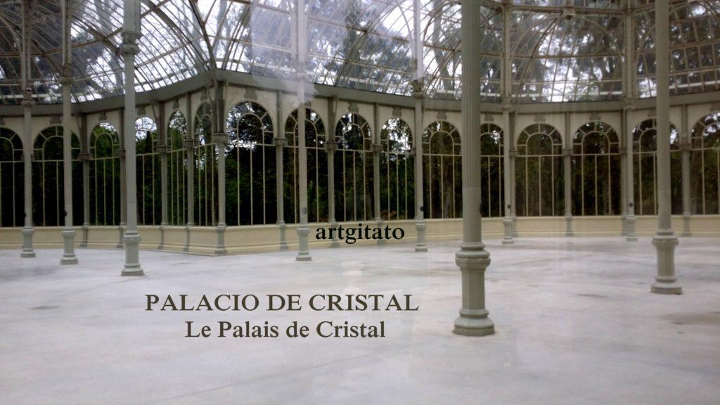PALACIO DE CRISTAL Madrid Palais de Cristal Parque de El Retiro Artgitato 12
