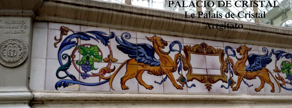 PALACIO DE CRISTAL Madrid Palais de Cristal Parque de El Retiro Artgitato 3
