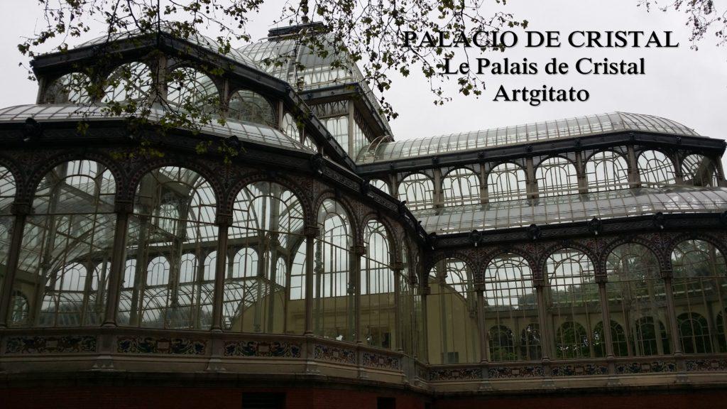 PALACIO DE CRISTAL Madrid Palais de Cristal Parque de El Retiro Artgitato 4