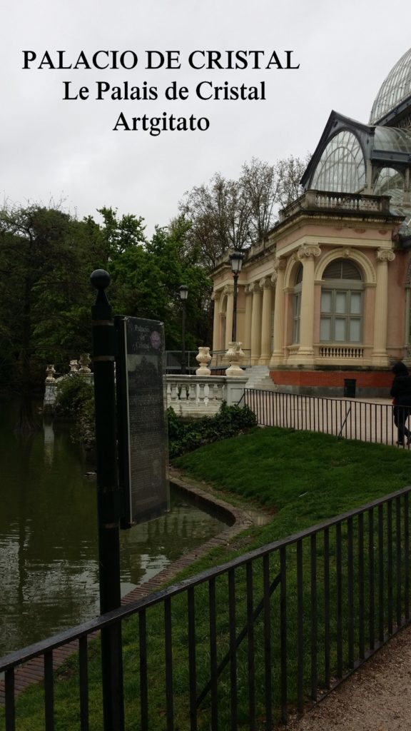 PALACIO DE CRISTAL Madrid Palais de Cristal Parque de El Retiro Artgitato 5