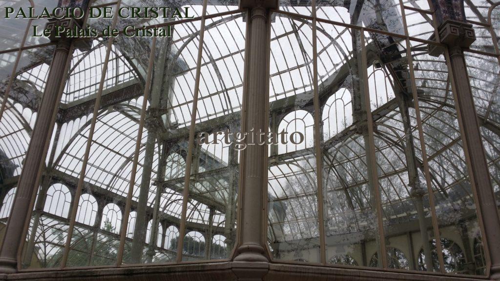 PALACIO DE CRISTAL Madrid Palais de Cristal Parque de El Retiro Artgitato 8