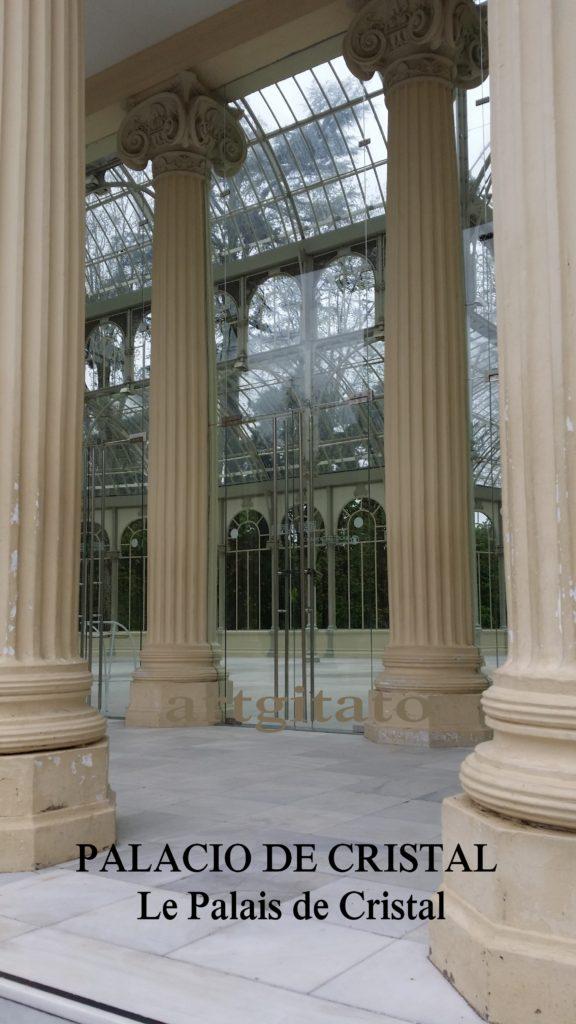 PALACIO DE CRISTAL Madrid Palais de Cristal Parque de El Retiro Artgitato 9