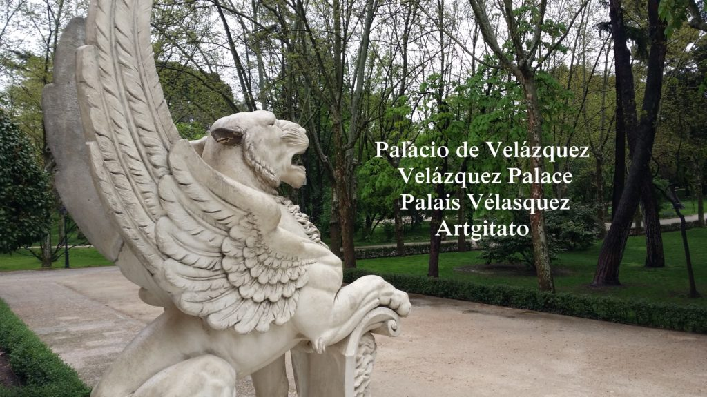 Palacio de Velázquez Velasquez Palace Palais de Vélasquez Madrid Artgitato 13