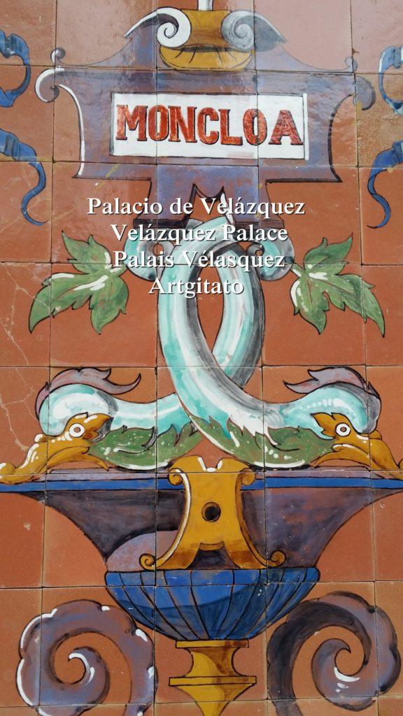 Palacio de Velázquez Velasquez Palace Palais de Vélasquez Madrid Artgitato 15