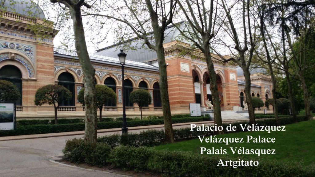 Palacio de Velázquez Velasquez Palace Palais de Vélasquez Madrid Artgitato 2