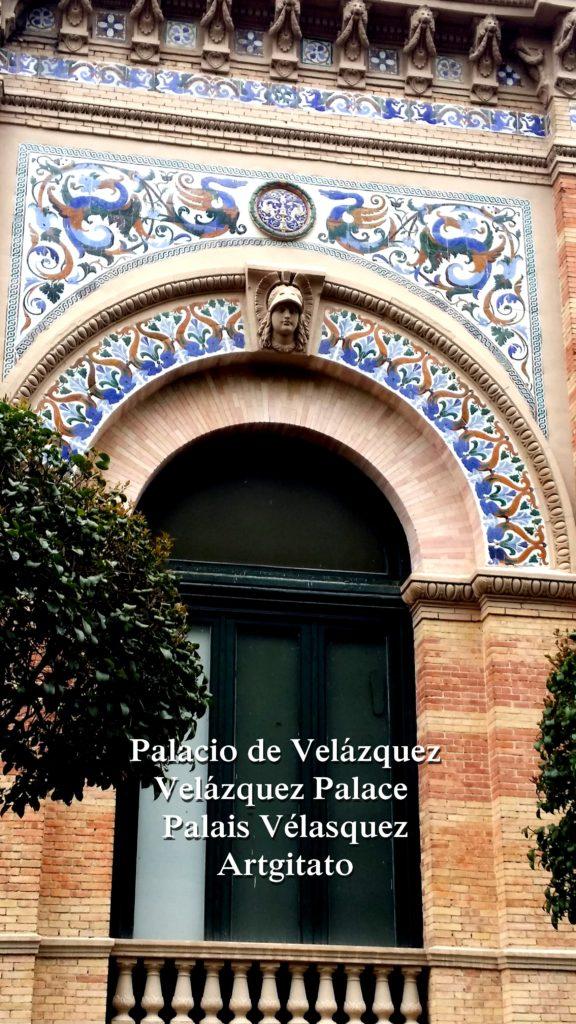 Palacio de Velázquez Velasquez Palace Palais de Vélasquez Madrid Artgitato 4