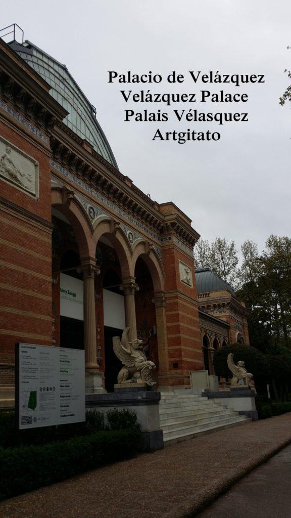 Palacio de Velázquez Velasquez Palace Palais de Vélasquez Madrid Artgitato 5