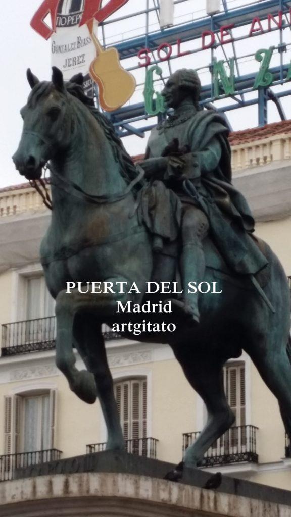 Puerta del Sol La Porte du Soleil Artgitato 2