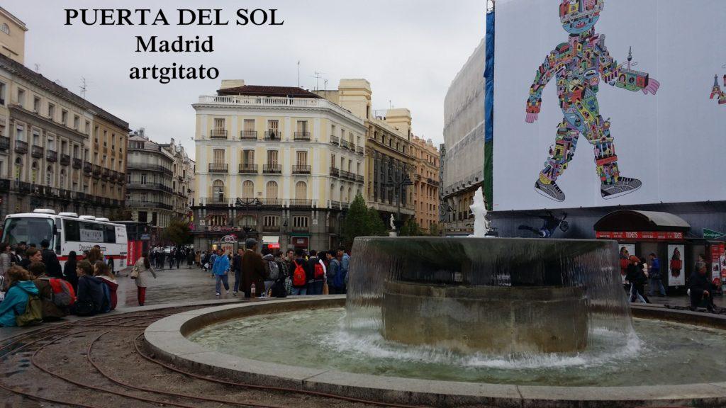 Puerta del Sol La Porte du Soleil Artgitato 7