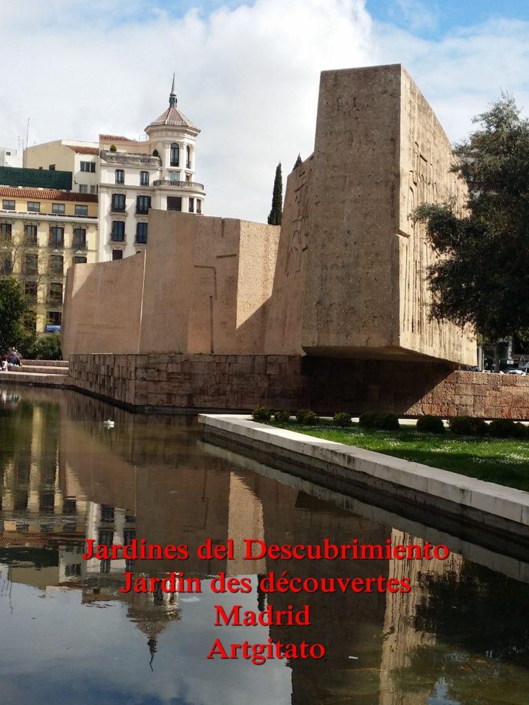Jardines del Descubrimiento - Jardin des découvertes - Madrid Artgitato (6)