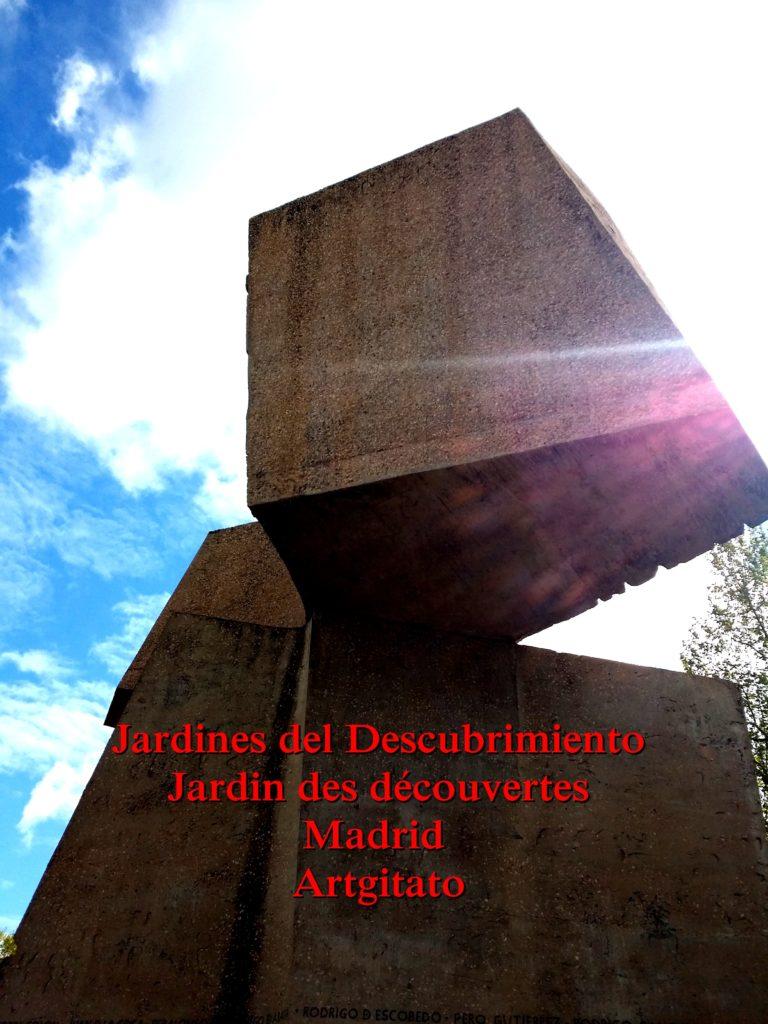 Jardines del Descubrimiento - Jardin des découvertes - Madrid Artgitato (7)