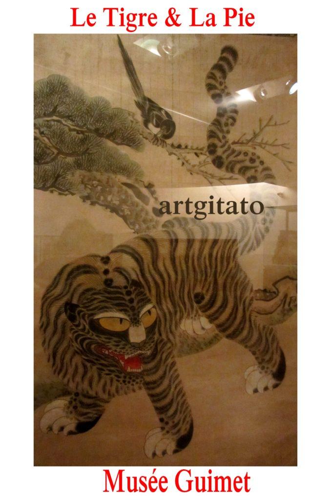 Le tigre et la pie Art Coréen Musée Guimet Paris Artgitato