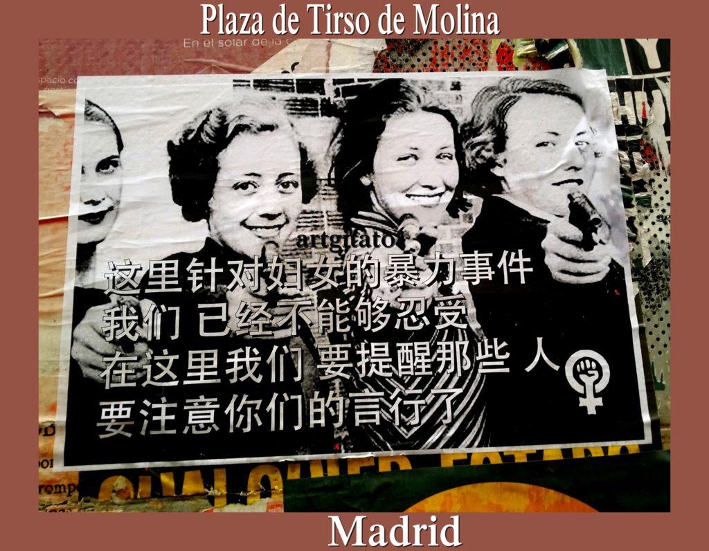 Plaza de Tirso de Molina Madrid Artgitato (11)