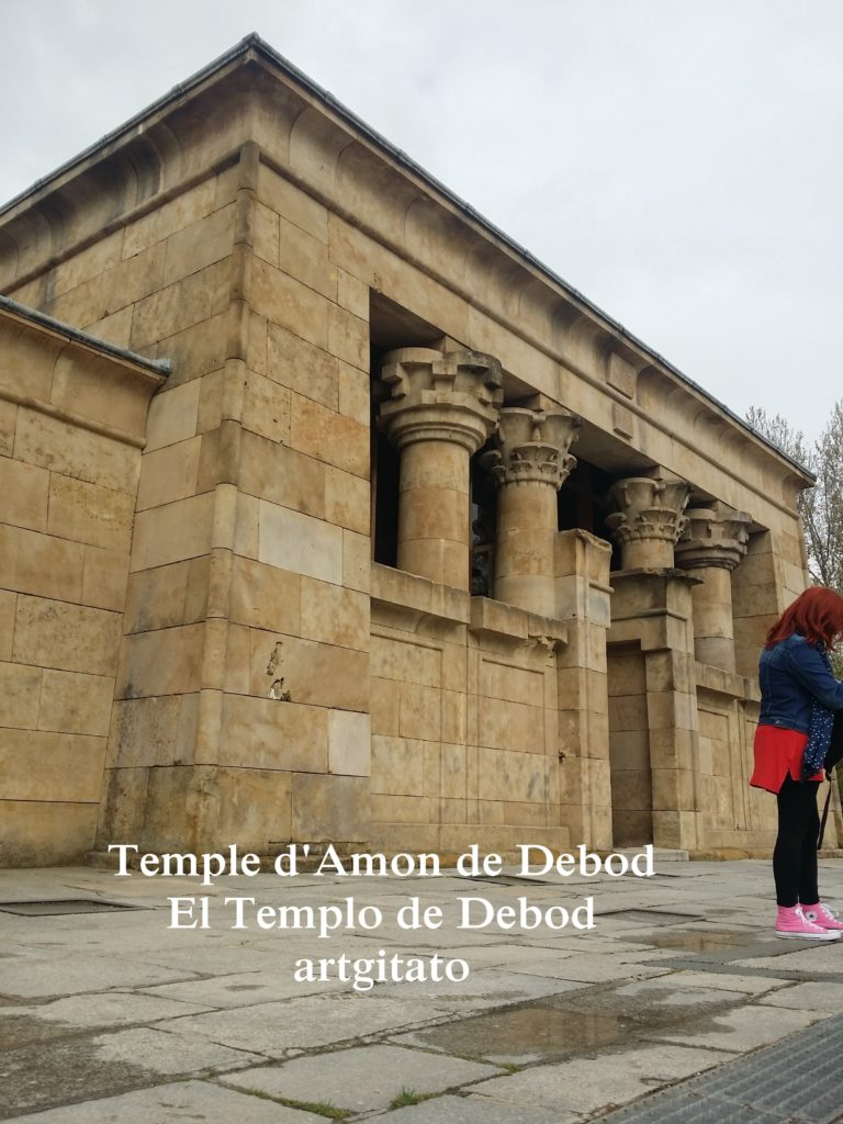 Temple d'Amon de Debod Madrid artgitato (5)
