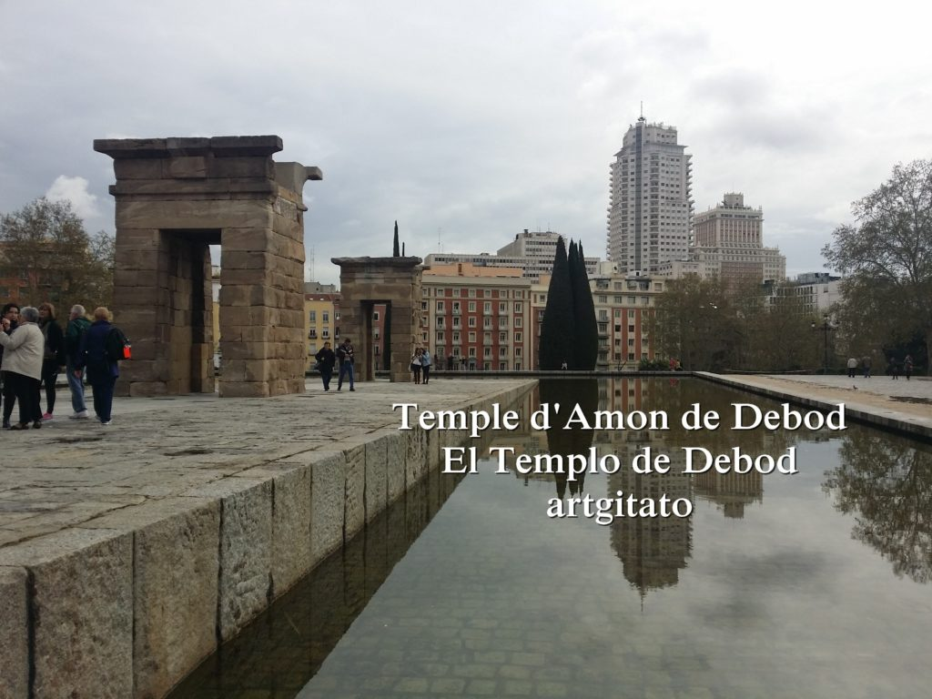 Temple d'Amon de Debod Madrid artgitato (6)