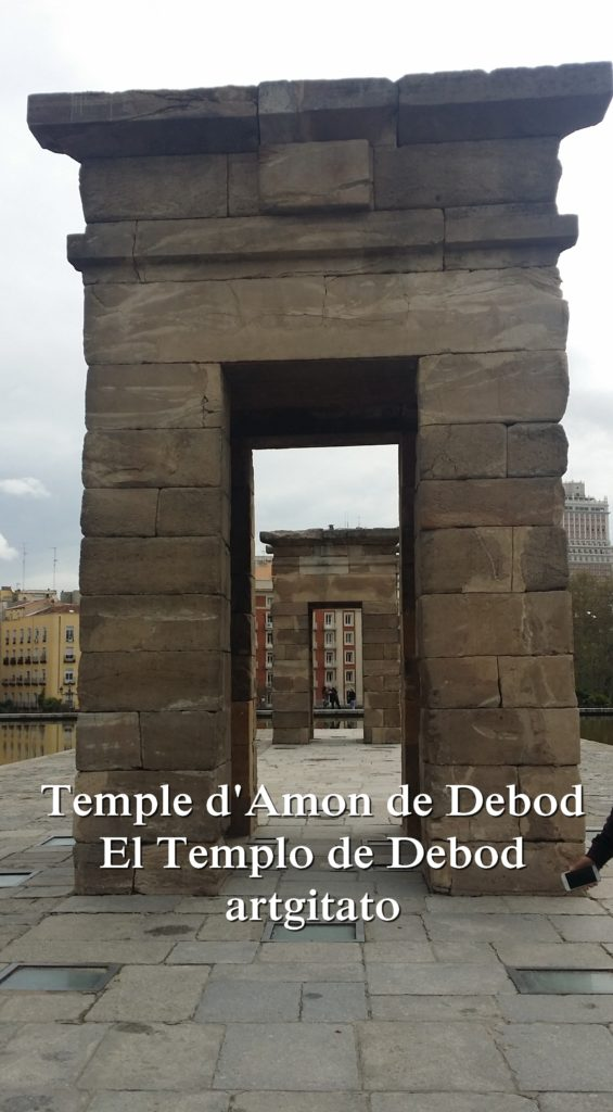 Temple d'Amon de Debod Madrid artgitato (7)