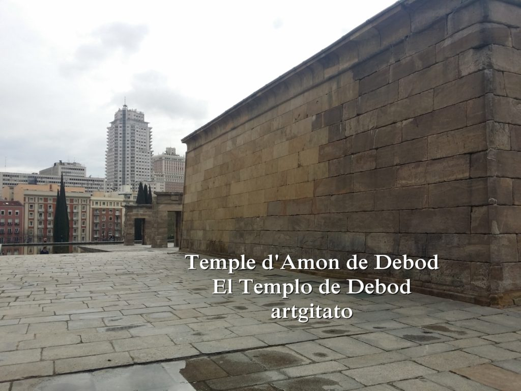 Temple d'Amon de Debod Madrid artgitato (9)