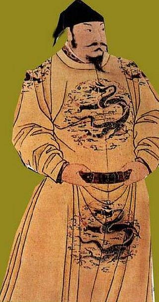 Empereur Tang Minghuang Tang Xuanzong