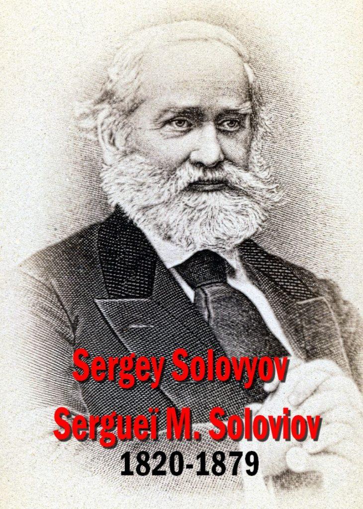 Sergey Solovyov Sergueï Mikhaïlovitch Soloviov