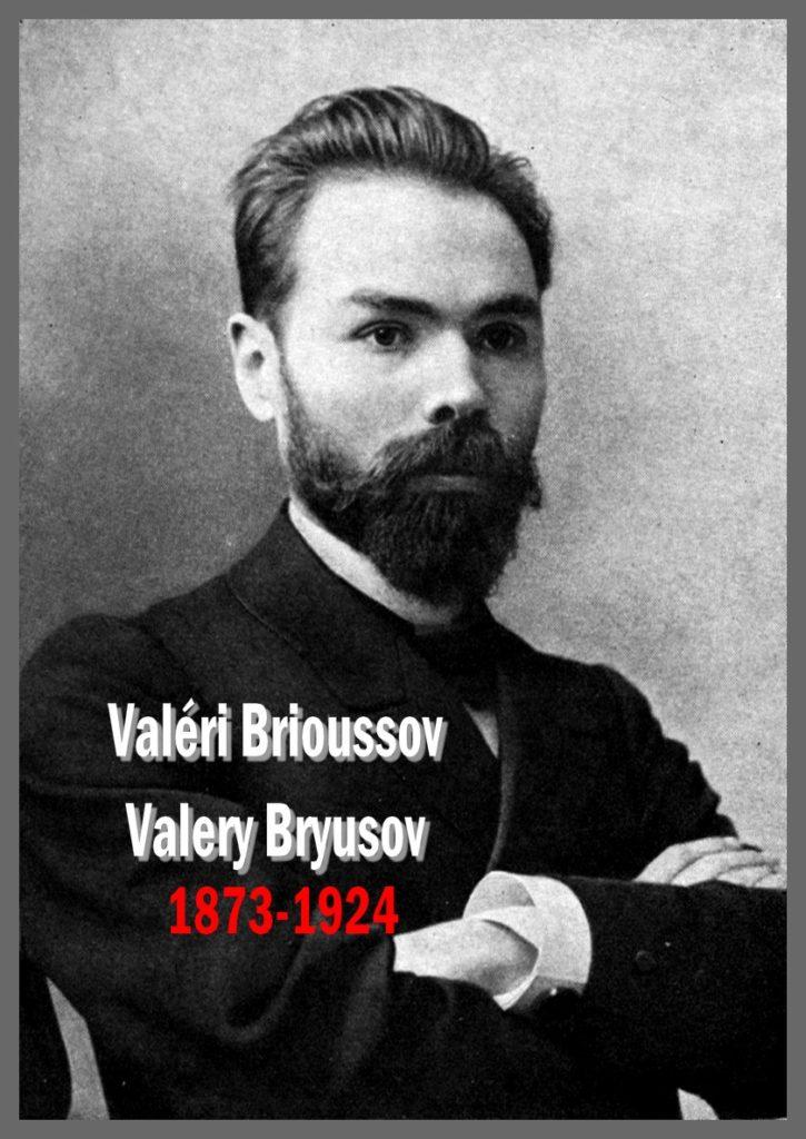 Valéri Brioussov Valery Bryusov 1900
