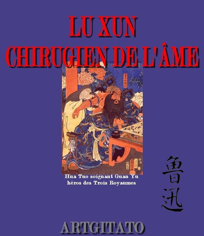 Lu Xun Chirugien de l'Âme Artgitato