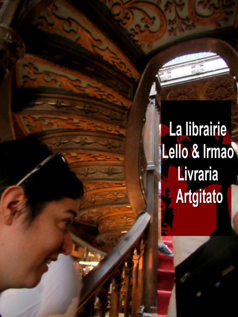 la-librairie-lello-irmao-livraria-lello-irmao-porto-artgitato-15