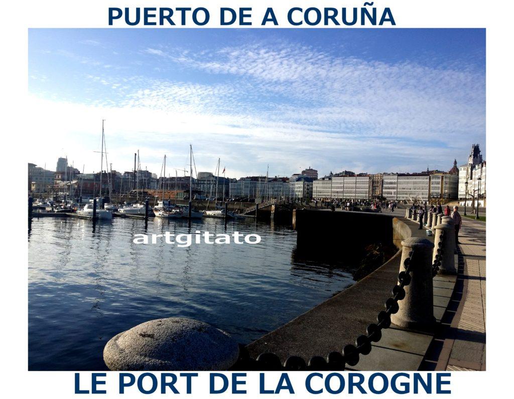 puerto-de-a-coruna-le-port-de-la-corogne-artgitato-3
