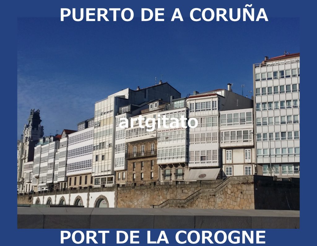 puerto-de-a-coruna-le-port-de-la-corogne-artgitato-5
